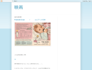 nantonakufuransu.blogspot.jp screenshot