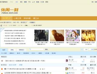 nantonggongcheng.cn screenshot