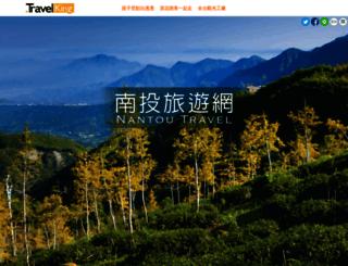 nantou.network.com.tw screenshot