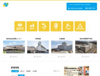 nanwairyou.jp screenshot