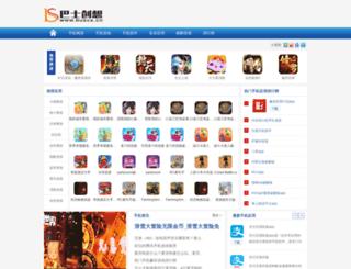 nanyangxx.buscx.cn screenshot