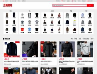 nanzhuang.tmall.com screenshot