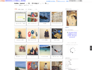 naobeans.ti-da.net screenshot