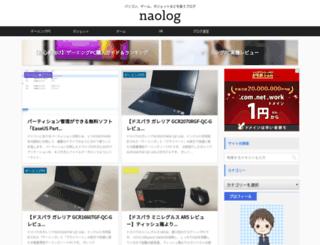 naolog.blue screenshot