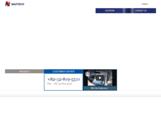 naotechkr.com screenshot