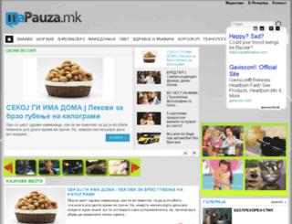 napauza.mk screenshot