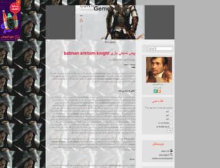 napelon.mihanblog.com screenshot