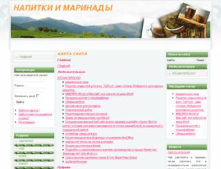 napitki-i-marinady.ru screenshot