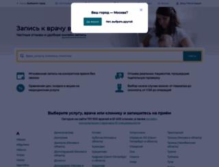 napopravku.ru screenshot