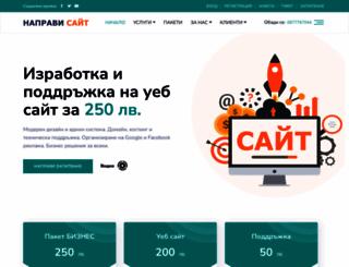napravisait.com screenshot