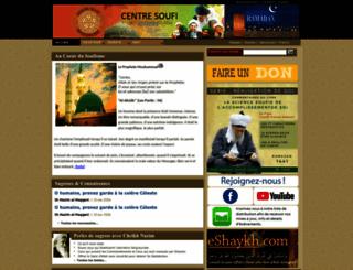 naqshbandi.ca screenshot
