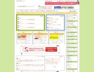 nara-bitbank.com screenshot