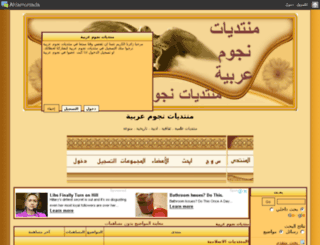 narab.lolbb.com screenshot