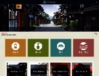 naraijuku.com screenshot