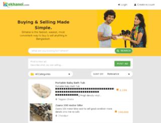 narayanganjcity.olx.com.bd screenshot