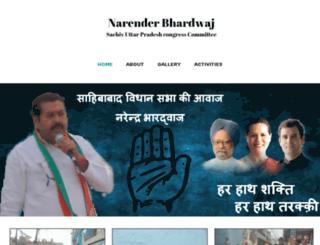 narenderbhardwaj.com screenshot