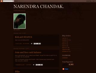 narendrai4u.blogspot.com screenshot