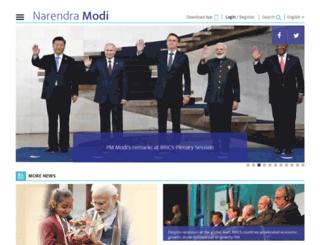 narendramodi.in screenshot
