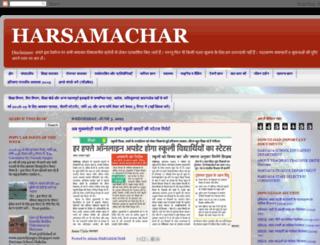 nareshjangra.blogspot.in screenshot