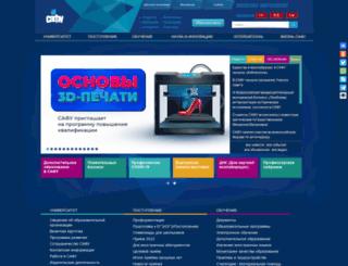 narfu.ru screenshot