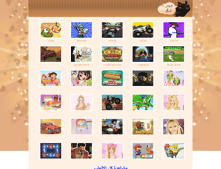 nargames.com screenshot