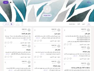 nargeslove.persianblog.ir screenshot