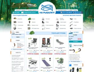 naribalku.com.ua screenshot