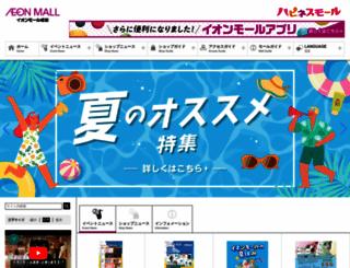 narita-aeonmall.com screenshot
