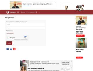 narkir.diary.ru screenshot