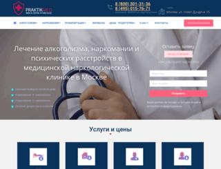 narkomaniya-net.ru screenshot
