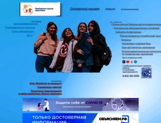 narkostop.irkutsk.ru screenshot
