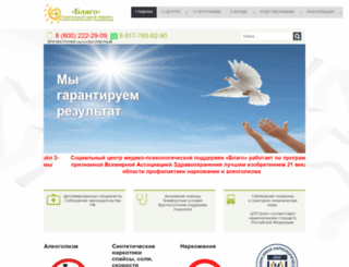 narkotik-no.ru screenshot