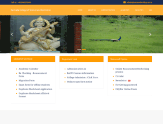narmadacollege.ac.in screenshot
