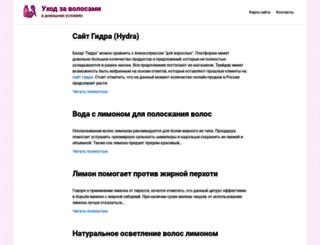 narodmask.ru screenshot