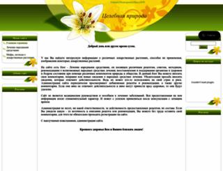 narodmedic.at.ua screenshot