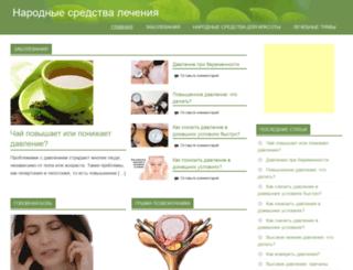 narodnue-sredstva.ru screenshot