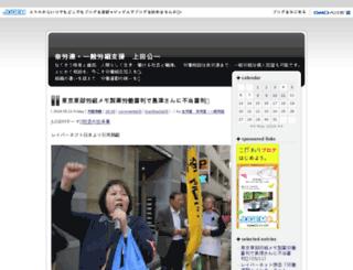 narouren.jugem.jp screenshot
