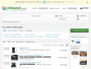narsingdicity.olx.com.bd screenshot