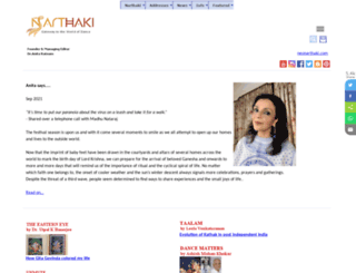 narthaki.com screenshot