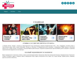 nartravnik.ru screenshot