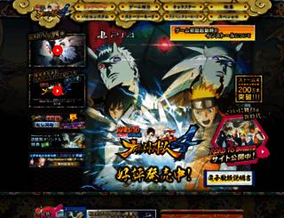 naruto-game.bngames.net screenshot