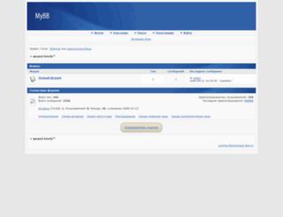 narutoshinobikonohaxentai.6bb.ru screenshot