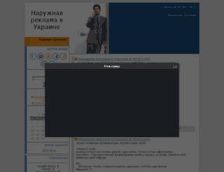 naruzhka.at.ua screenshot
