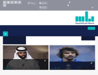 nas.sa screenshot