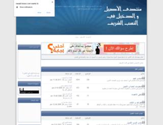 nasab.hooxs.com screenshot