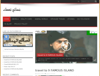 nasaihthmk.com screenshot