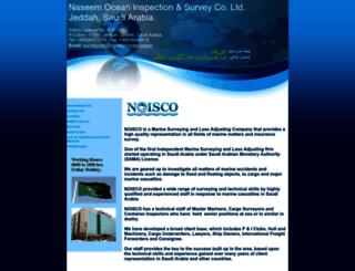 naseemocean.com screenshot