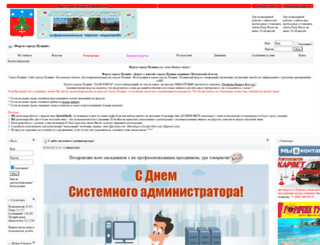 nash-forum.itaec.ru screenshot