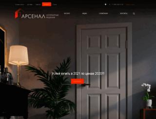 nashadver.ru screenshot