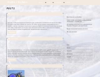 nashasvadba.zp.ua screenshot